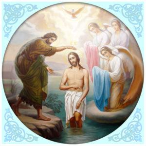 Крещение Господнее. Церковь Кирилла Белозерского